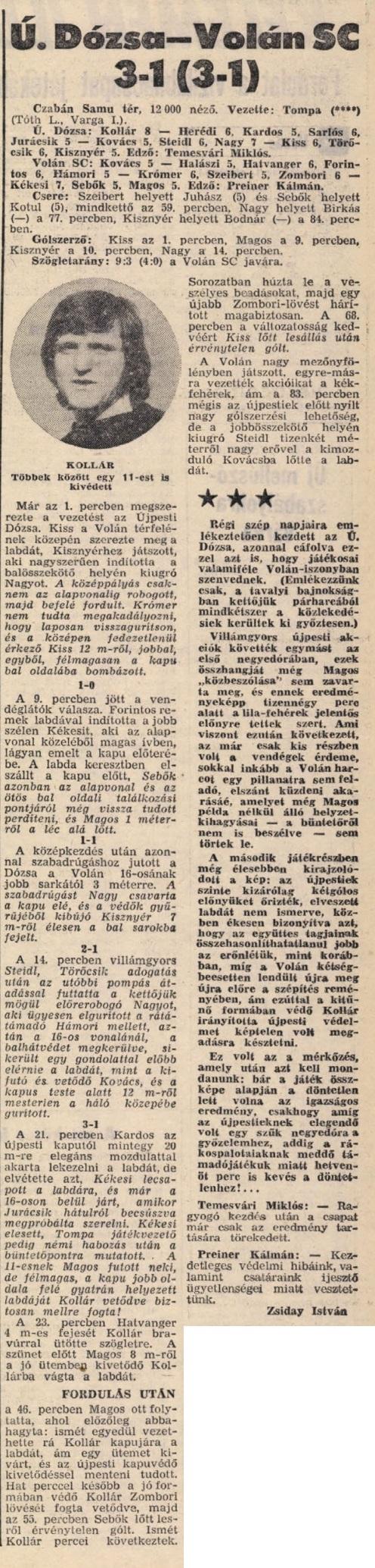 idokapszula_nb_i_1981_82_5_fordulo_volan_u_dozsa_1.jpg