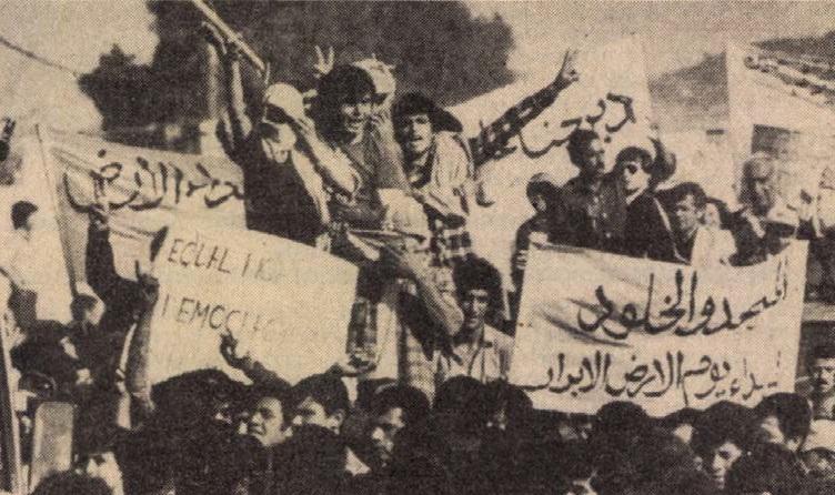 idokapszula_nb_i_1981_82_mnk_donto_libanon.jpg