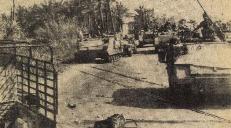 idokapszula_nb_i_1981_82_tavaszi_zaras_statisztikak_izraeli_csapatok.jpg