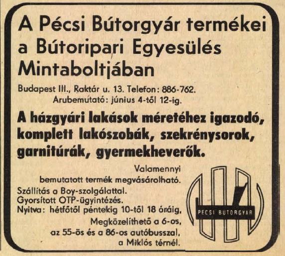 idokapszula_nb_i_1981_82_tavaszi_zaras_statisztikak_reklam.jpg