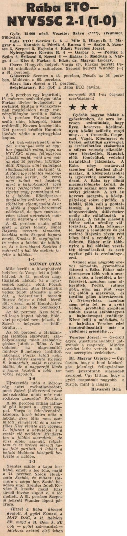 idokapszula_nb_i_1982_83_10_fordulo_raba_eto_nyiregyhaza.jpg