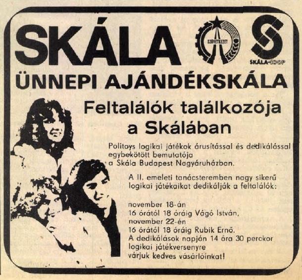 idokapszula_nb_i_1982_83_13_fordulo_reklam.jpg
