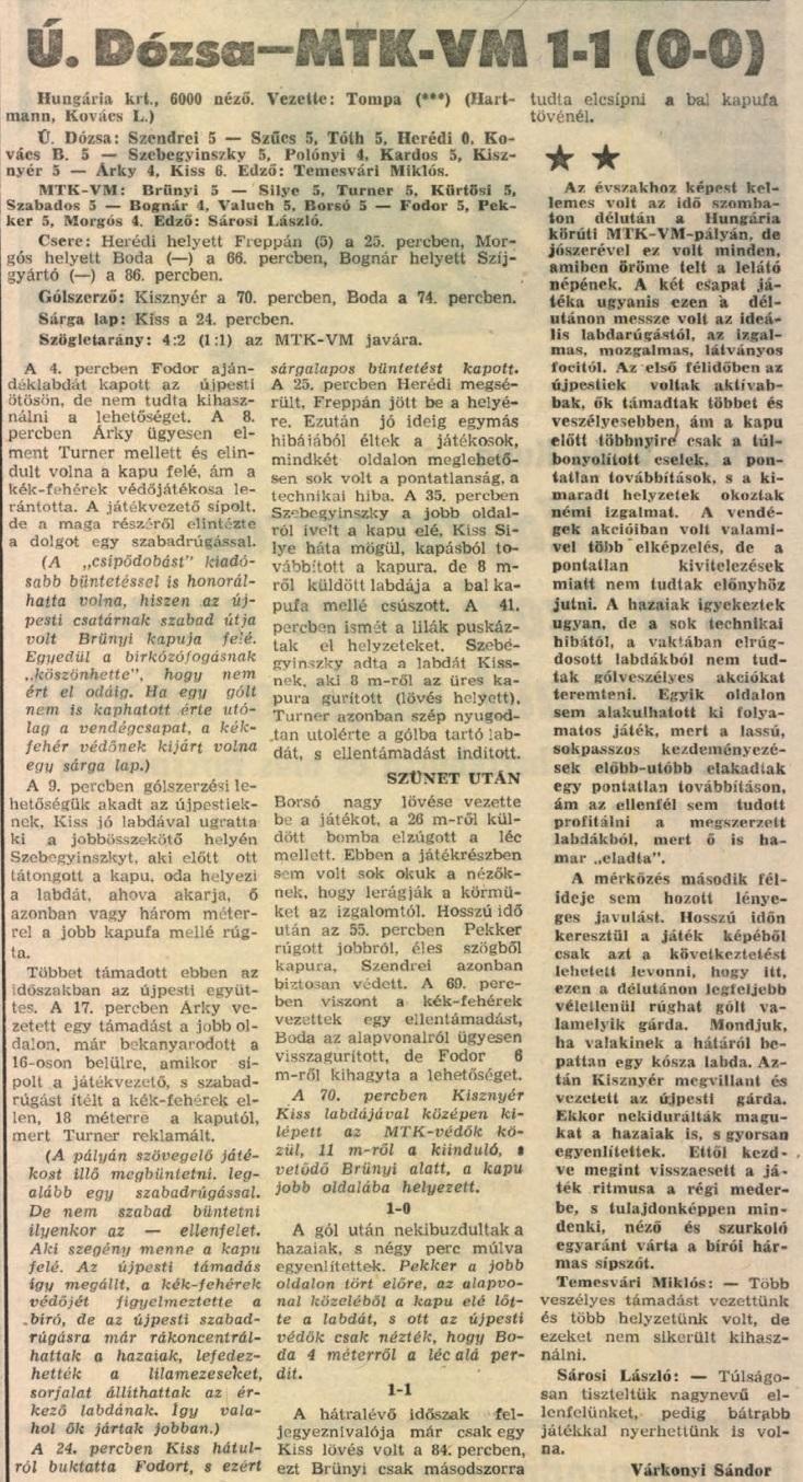 idokapszula_nb_i_1982_83_14_fordulo_mtk_vm_u_dozsa_2.jpg