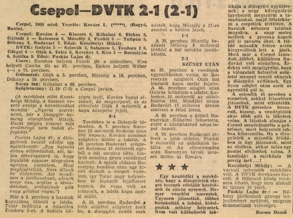 idokapszula_nb_i_1982_83_28_fordulo_csepel_dvtk.jpg