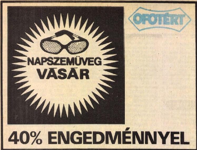 idokapszula_nb_i_1982_83_bevezetes_iii_reklam.jpg