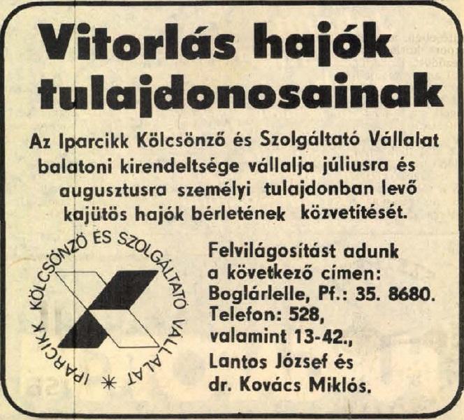 idokapszula_nb_i_1982_83_magyarorszag_gorogorszag_eb-selejtezo_reklam_2.jpg