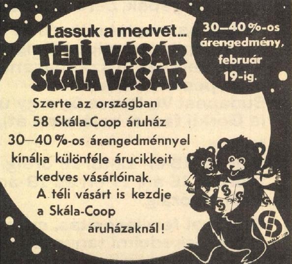 idokapszula_nb_i_1982_83_oszi_zaras_az_nb_ii_es_a_harmadik_vonal_reklam_2.jpg