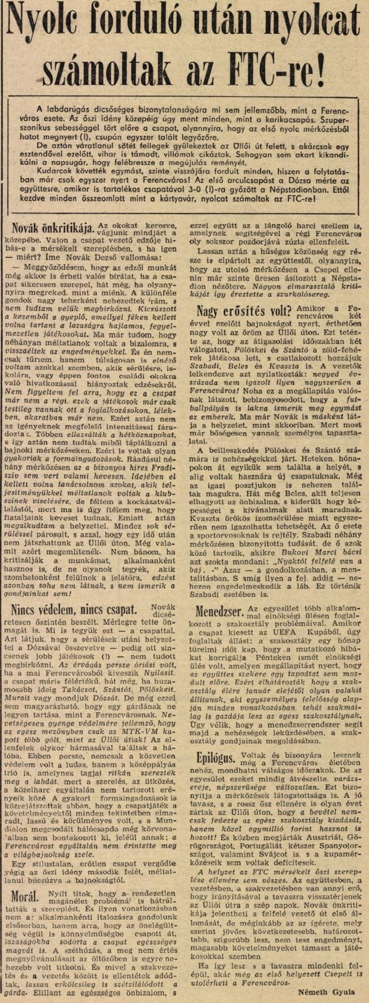 idokapszula_nb_i_1982_83_oszi_zaras_merlegen_a_felsohaz_6_ferencvaros.jpg