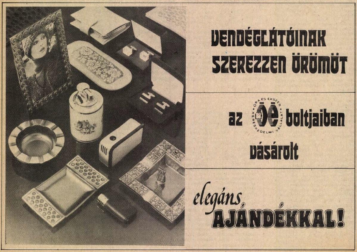 idokapszula_nb_i_1982_83_tavaszi_zaras_statisztikak_reklam.jpg