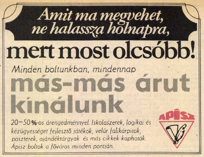 idokapszula_nb_i_1983_84_12_fordulo_reklam_1.jpg