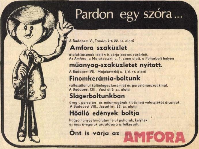 idokapszula_nb_i_1983_84_12_fordulo_reklam_2.jpg