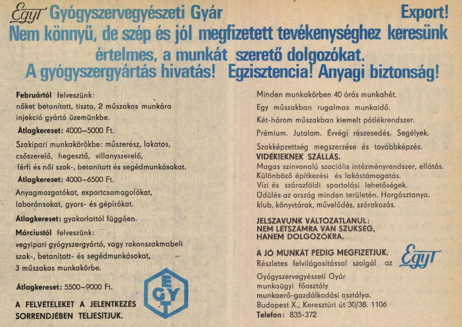idokapszula_nb_i_1983_84_17_fordulo_allasajanlat_1.jpg