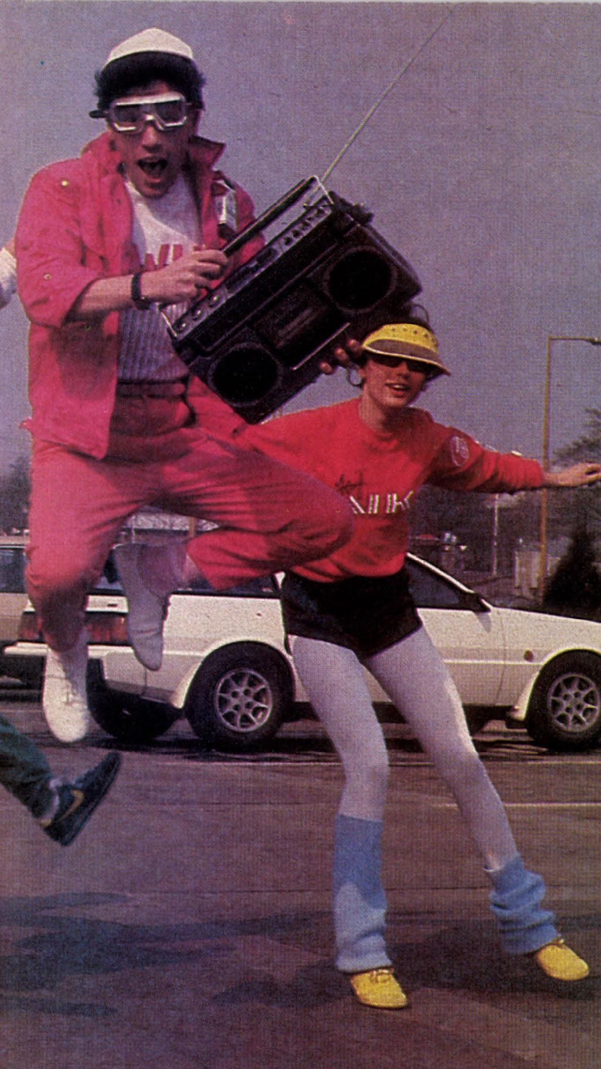 idokapszula_nb_i_1983_84_23_fordulo_breakdance_2.jpg