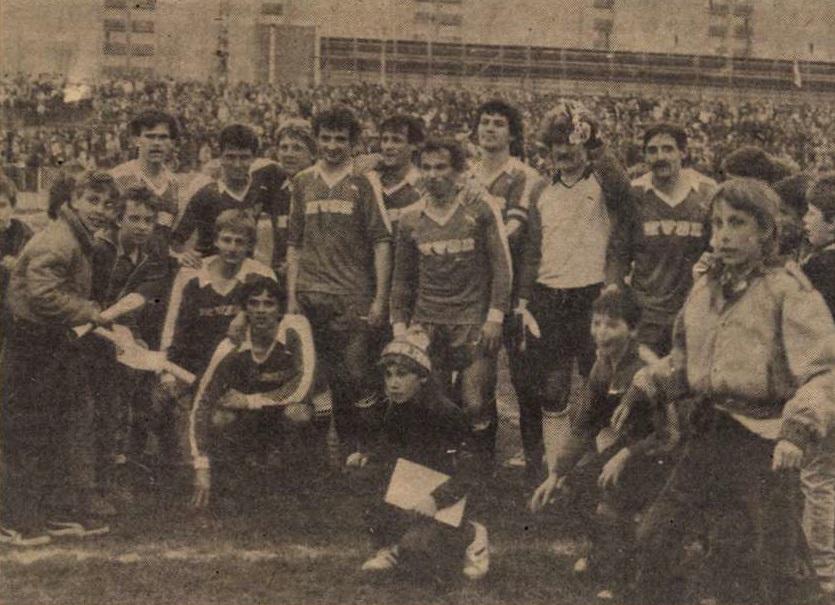idokapszula_nb_i_1983_84_23_fordulo_haladas_ferencvaros_csapatkep.jpg