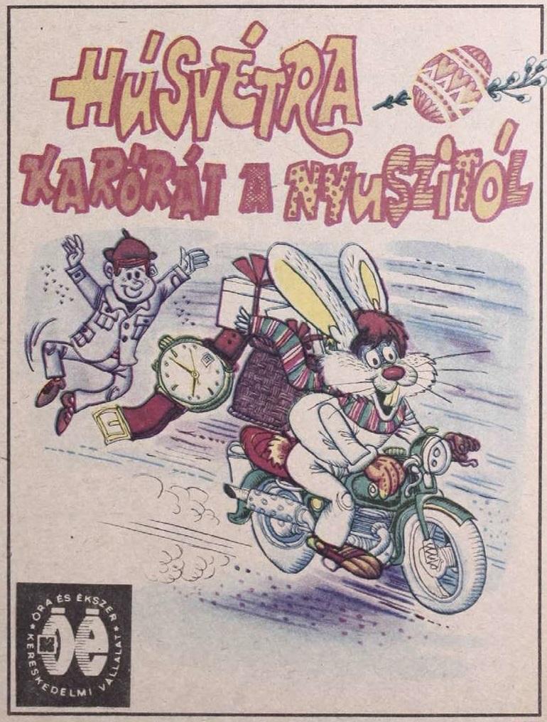 idokapszula_nb_i_1983_84_23_fordulo_reklam_2.jpg