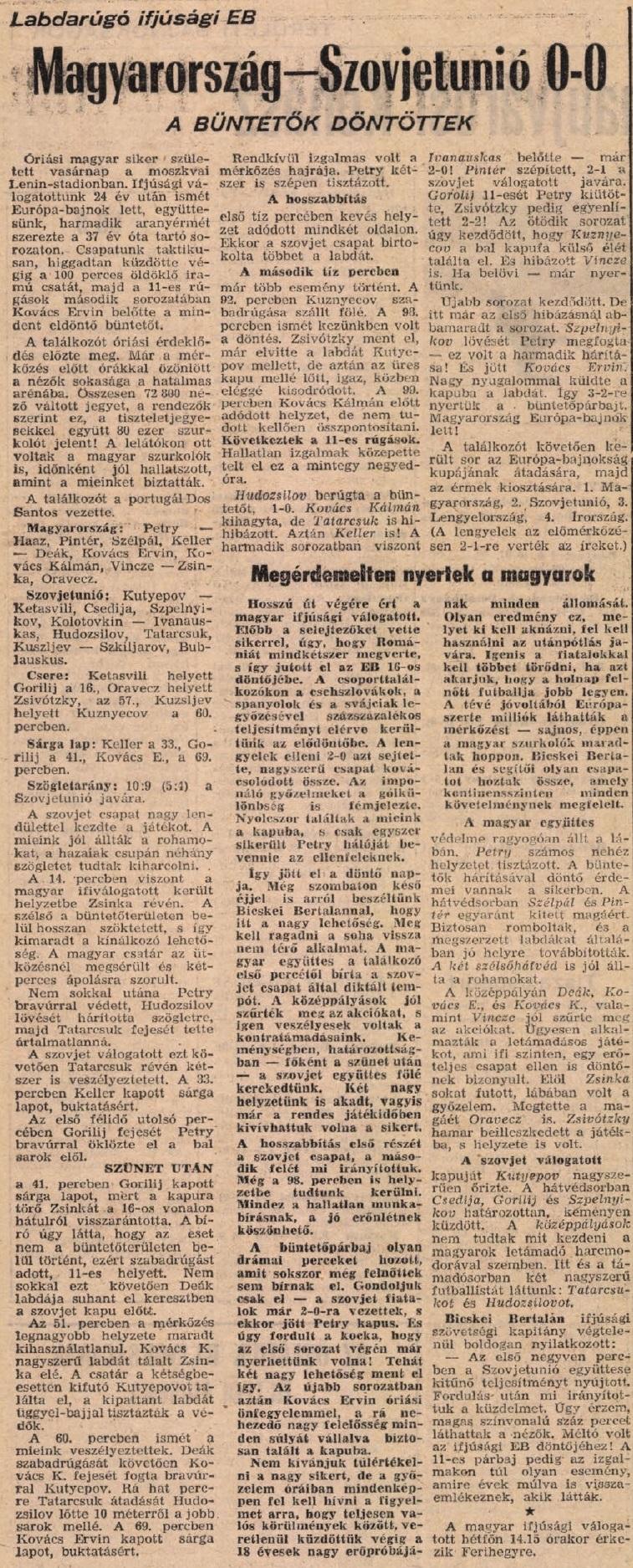 idokapszula_nb_i_1983_84_30_fordulo_ifjusagi_labdarugo_eb_magyarorszag_szovjetunio.jpg