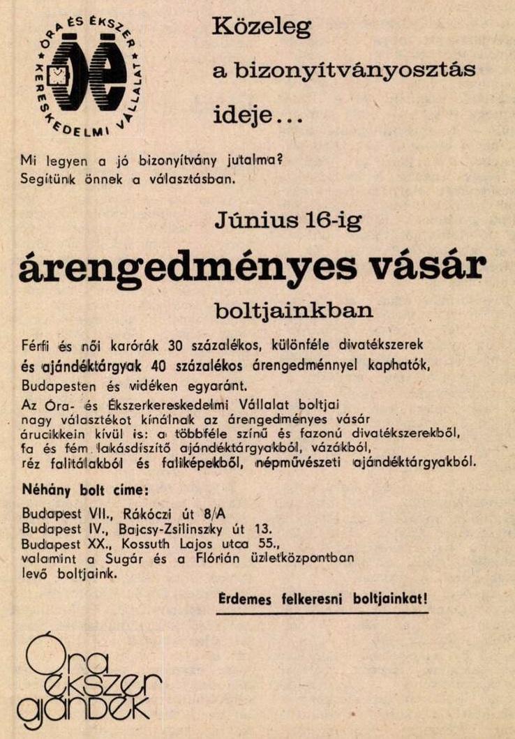 idokapszula_nb_i_1983_84_30_fordulo_reklam_2.jpg