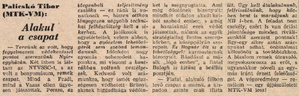 idokapszula_nb_i_1983_84_4_fordulo_nyiregyhaza_mtk_vm_visszatekintes.jpg