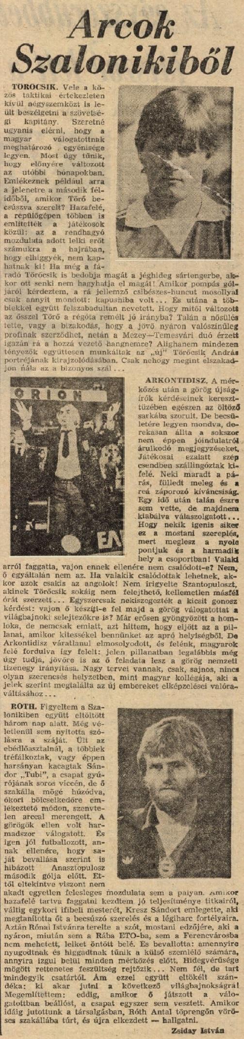 idokapszula_nb_i_1983_84_gorogorszag_magyarorszag_eb-selejtezo_merkozes_3.jpg