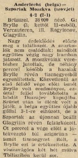 idokapszula_nb_i_1983_84_klubcsapataink_nemzetkozi_kupaszereplese_3_fordulo_1_kor_kupaszerda_anderlecht_szpartak_moszkva.jpg