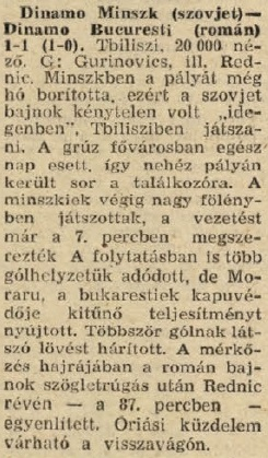idokapszula_nb_i_1983_84_klubcsapataink_nemzetkozi_kupaszereplese_3_fordulo_1_kor_kupaszerda_dinamo_minszk_dinamo_bucuresti.jpg