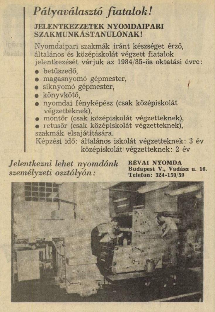 idokapszula_nb_i_1983_84_klubcsapataink_nemzetkozi_kupaszereplese_3_fordulo_2_kor_allasajanlat_1.jpg