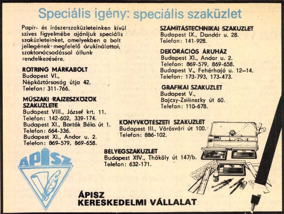 idokapszula_nb_i_1983_84_klubcsapataink_nemzetkozi_kupaszereplese_3_fordulo_2_kor_reklam_1.jpg