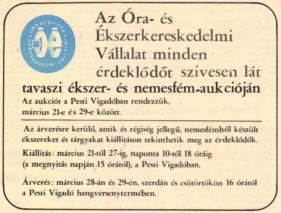 idokapszula_nb_i_1983_84_klubcsapataink_nemzetkozi_kupaszereplese_3_fordulo_2_kor_reklam_2.jpg