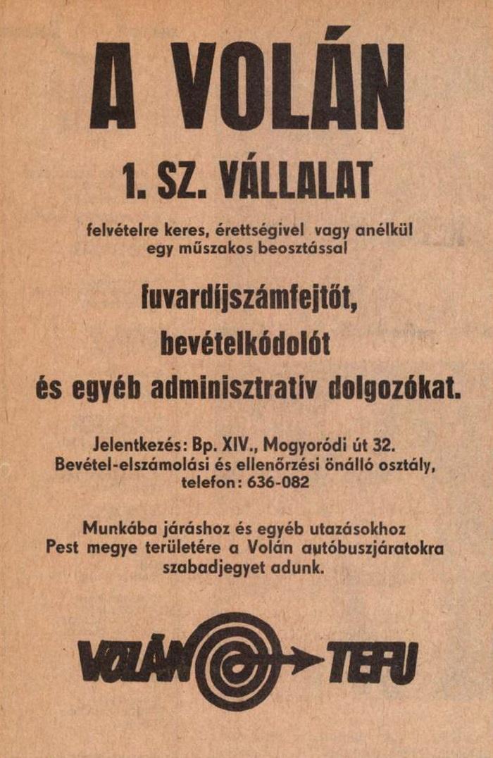 idokapszula_nb_i_1983_84_magyarorszag_anglia_eb-selejtezo_allasajanlat_1.jpg