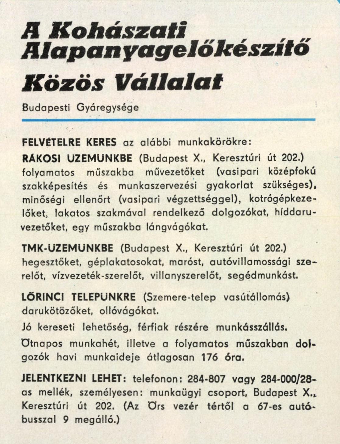 idokapszula_nb_i_1983_84_magyarorszag_norvegia_allasajanlat_3.jpg