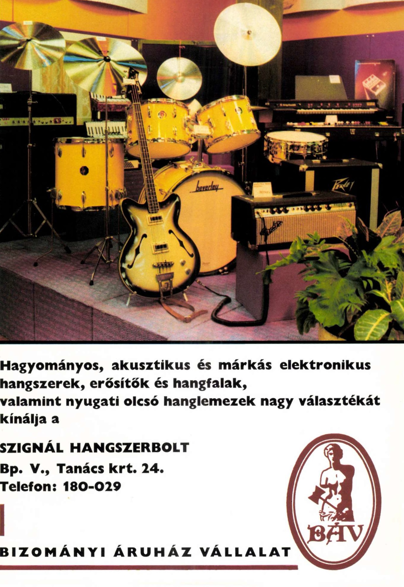 idokapszula_nb_i_1983_84_magyarorszag_spanyolorszag_reklam_1.jpg
