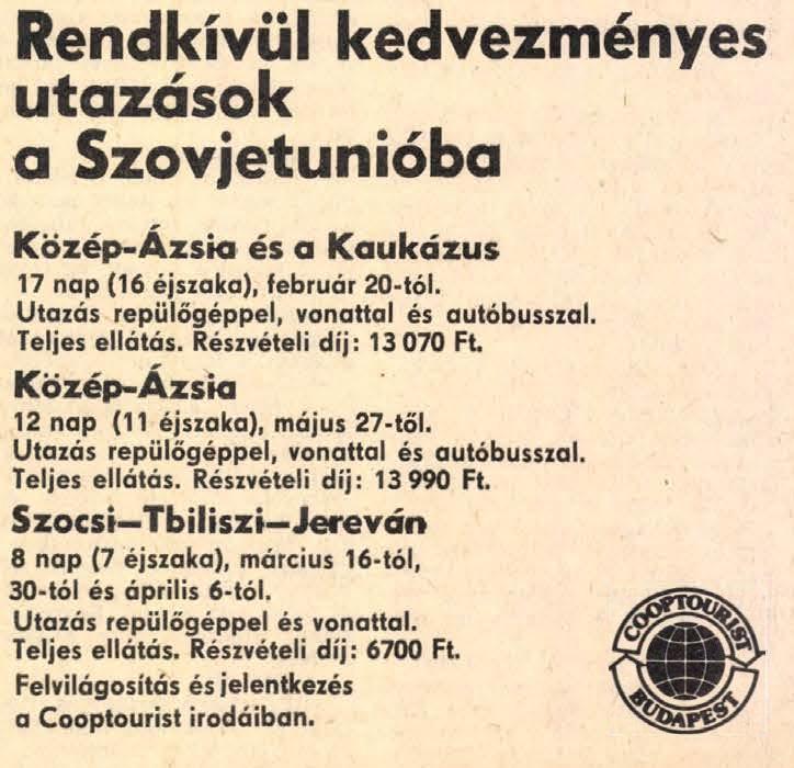 idokapszula_nb_i_1983_84_oszi_zaras_merlegen_az_alsohaz_reklam_1.jpg