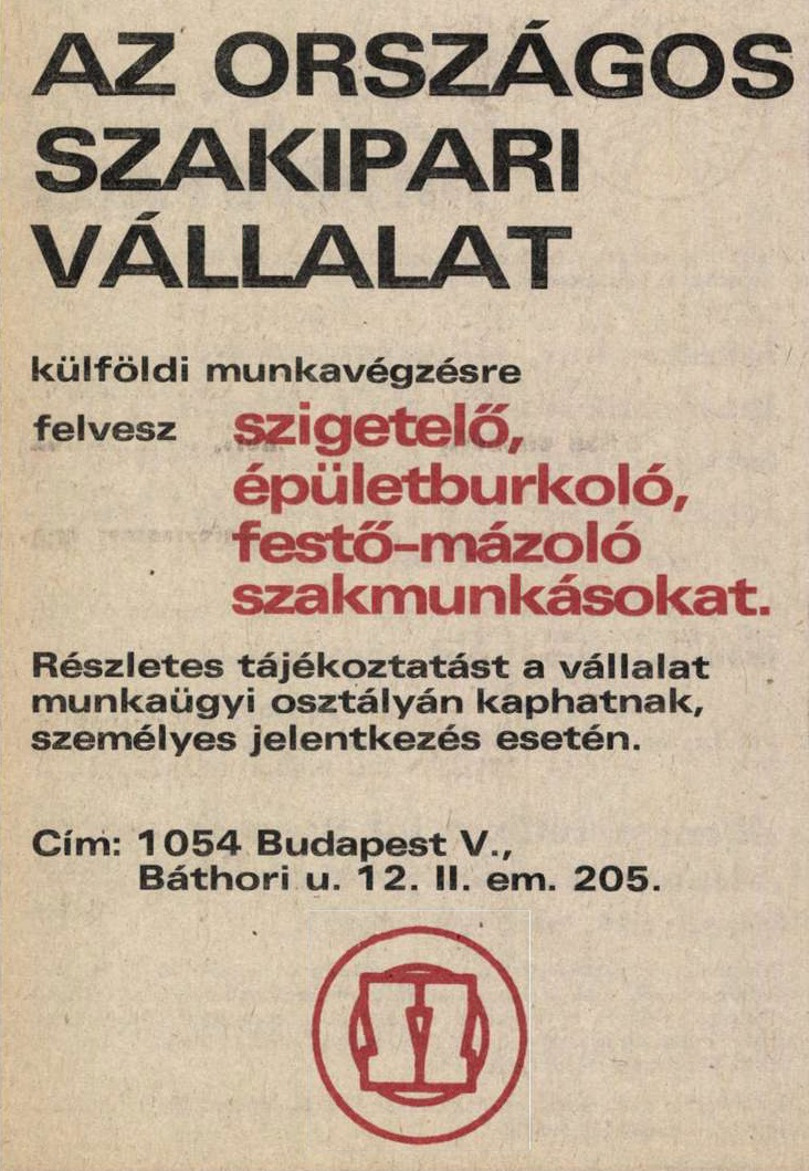 idokapszula_nb_i_1983_84_oszi_zaras_tabellaparade_allasajanlat_1.jpg