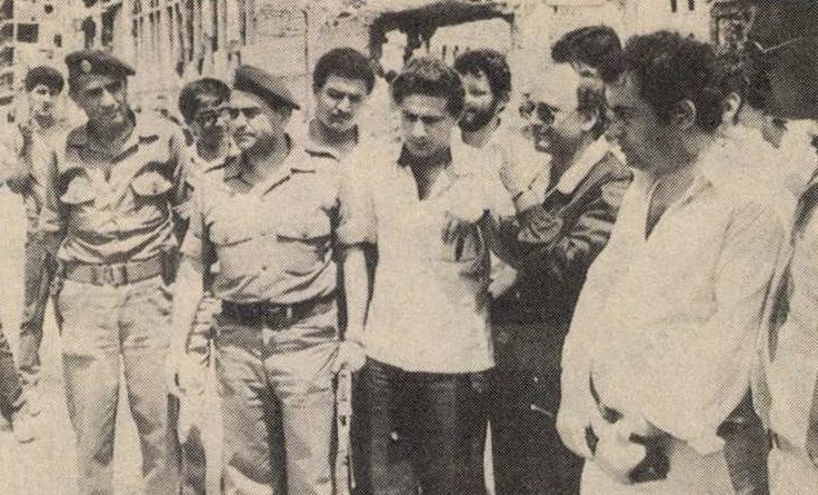 idokapszula_nb_i_1983_84_tavaszi_zaras_az_nb_ii_es_a_harmadik_vonal_libanoni_kozos_bizottsag.jpg
