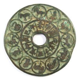 zodiakus_amulett.jpg
