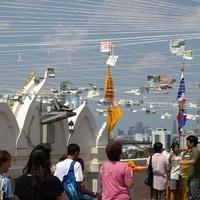 Thaiföld III - Bangkok, Watok, Állatkert
