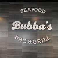 Gyerekkel TESZT - Bubba's Downtown, avagy étterem tengeri fogásokkal