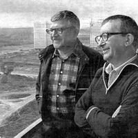 Arkagyij és Borisz Sztrugackij: Lakott sziget