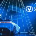 A Huawei-Changan Auto-CATL közös projektje a világ legversenyképesebb okosautó platformjának létrehozását tűzte ki célul