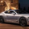 Herbert Diess az Audi felügyelete alá fogja vonni a Bentley irányítását?