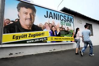 janicsak_net.jpg