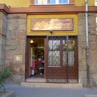 Retró cukrászda félelmetes pogácsákkal - Rigó Jancsi