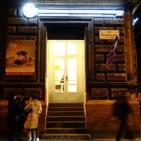 Hol egyek rétest Budapesten? Van olyan, hogy menő rétesező?