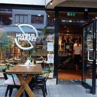 Maxold ki a nyár végét autentikus kajával: Hummus Market