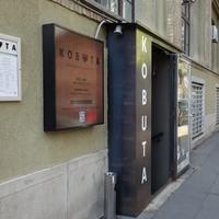Ott, ahol egykor a legjobb ebédmenüket adták… - Kobuta