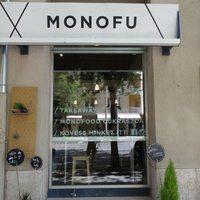 Monofu: hogyan csinálj tuti desszertezőt egyféle desszertből?