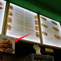Megéri kipróbálni a Beyond Meat húspogácsát, ami valójában nem is hús?