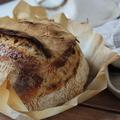 Nápolyi kenyér
