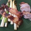 Sertés szűz baconba tekert spárgával
