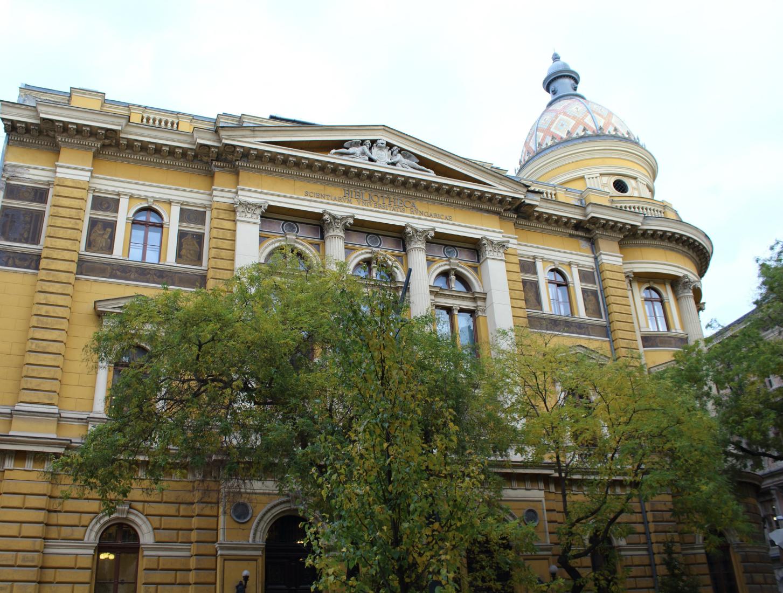 ELTE Egyetemi Könyvtár, Ferenciek tere
